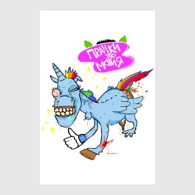 Постер Пранки это магия