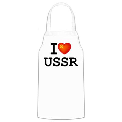 Фартук  I Love USSR