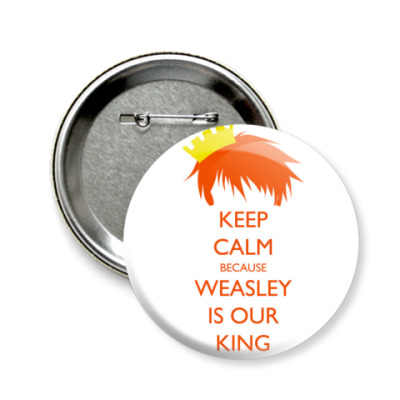 Значок 58мм   keep calm Weasley