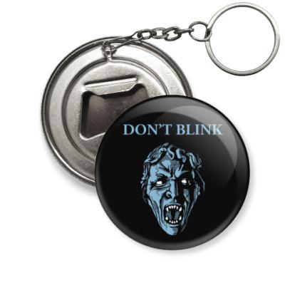 Брелок-открывашка Don't Blink