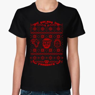 Женская футболка Свитерок