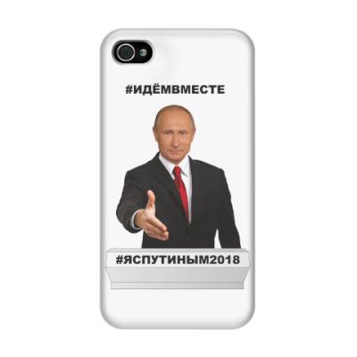 Чехол для iPhone 4/4s Путин В.В.
