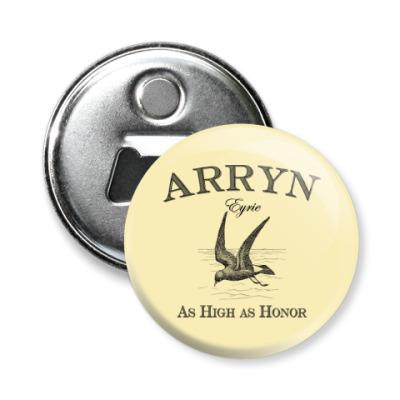 Магнит-открывашка Arryn
