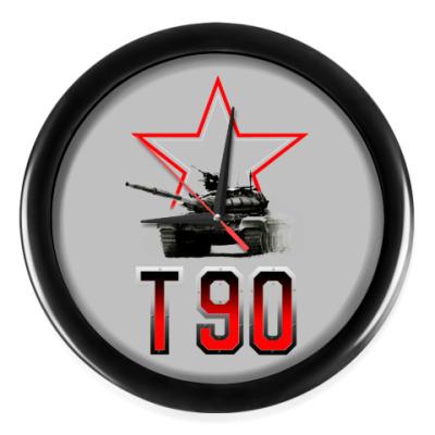 Настенные часы Танк Т-90