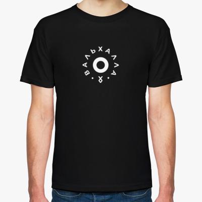 Футболка Мужская футболка «Вальхалла»,