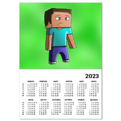Календарь Minecraft Steve