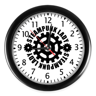 Настенные часы Стимпанк