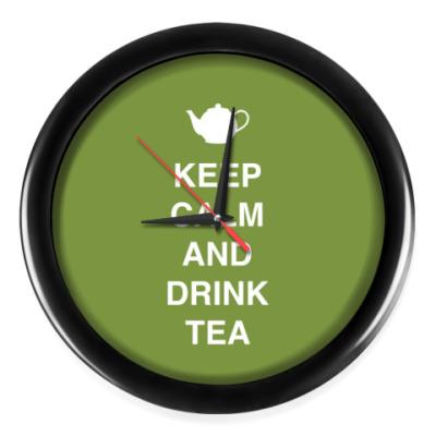 Настенные часы Keep calm and drink tea