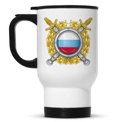 Кружка-термос ФСО