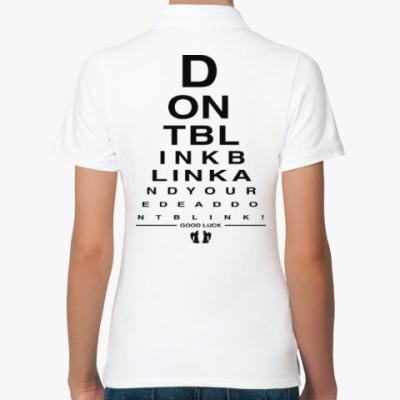 Женская рубашка поло Don't Blink