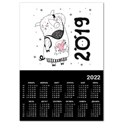 Календарь 2019 год свиньи