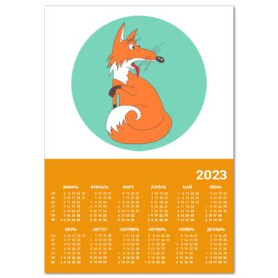 Календарь Fanny fox