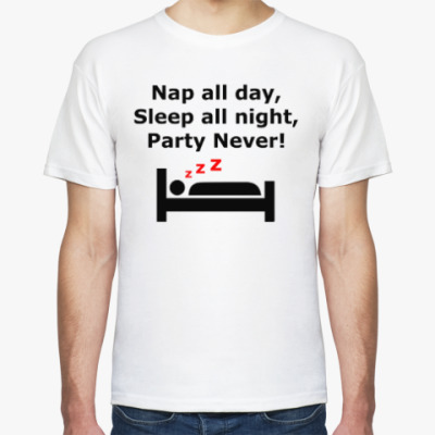 Футболка Nap all day, sleep all night, party never!
