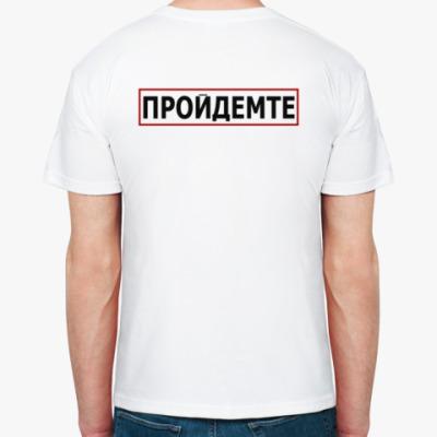 ГРАЖДАНИН ПРОЙДЕМТЕ / ПОЛИЦИЯ