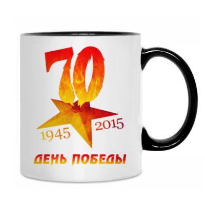 День Победы, 70 лет