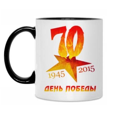 Кружка День Победы, 70 лет