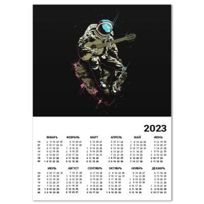 Календарь Космонавт с гитарой