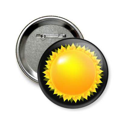 Значок 58мм Солнце