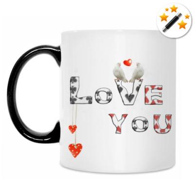 Кружка-хамелеон LOVE YOU