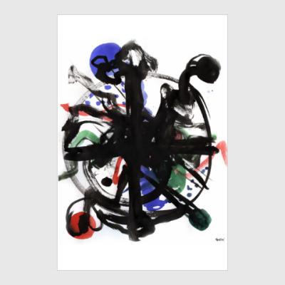 Постер Постер «ТОЧКА ОТСЧЕТА»