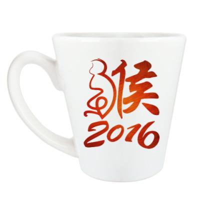 Чашка Латте Год Огненной Обезьяны 2016