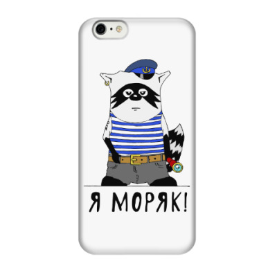 Чехол для iPhone 6/6s Енот - Я моряк