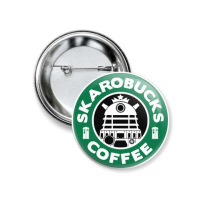 Значок 37мм Skaro Coffee DOCTOR WHO Dalek