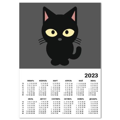 Календарь Черный Котик