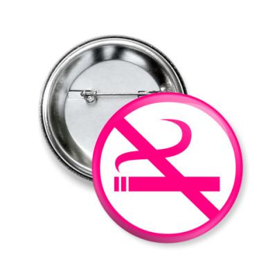 Значок 50мм Не курить