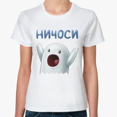 Классическая футболка Ничоси
