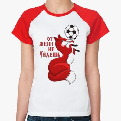 Женская футболка реглан Лиса с футбольным мячиком
