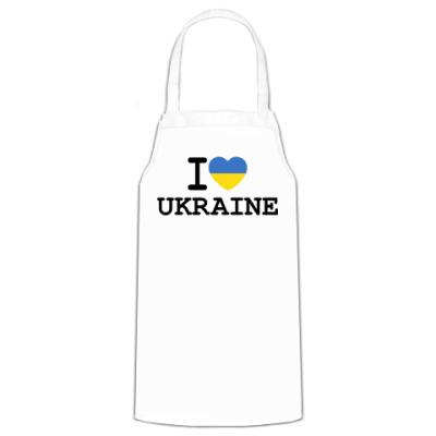 Фартук  I Love Ukraine