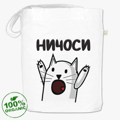 Сумка Ничоси Кот