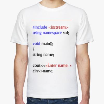 Футболка Программист C++