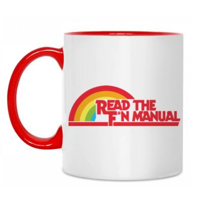 Кружка Read the fucking manual RTFM