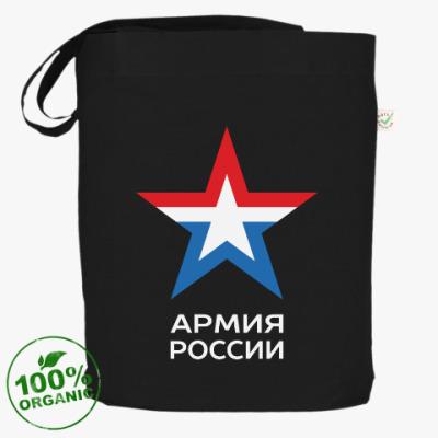 Сумка Армия России