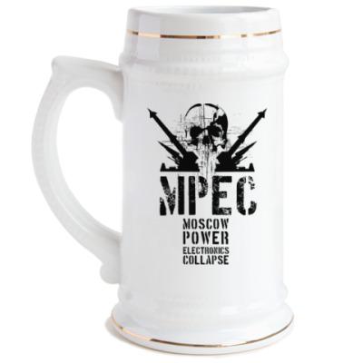 Пивная кружка MPEC