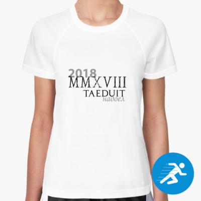 Женская спортивная футболка Любителям латыни