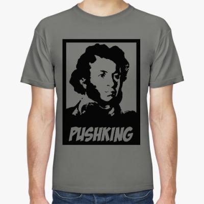Футболка Пушкин