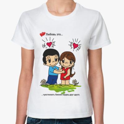 Классическая футболка LS.04.021