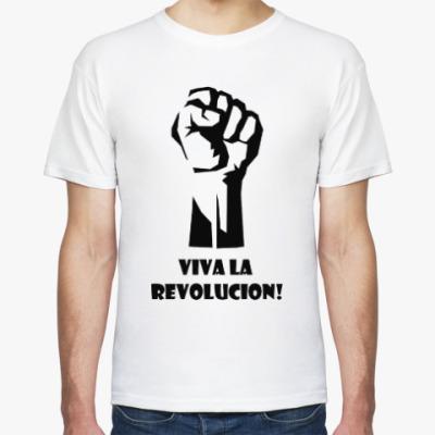 Футболка Viva la revolucion