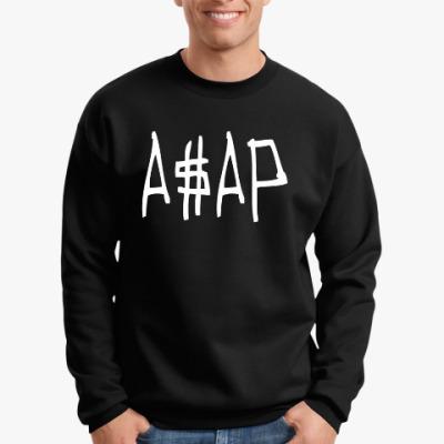 Свитшот ASAP Rocky (ASAP Rocky)