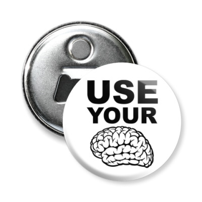 Магнит-открывашка Use your brain