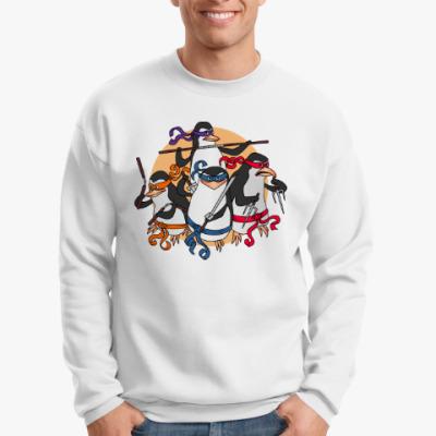 Свитшот Пингвины ниндзя