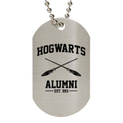 Жетон dog-tag Hogwarts Alumni