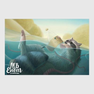 Постер Енот в воде
