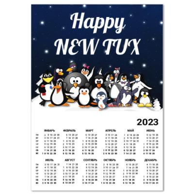 Календарь Happy New 2015 TUX