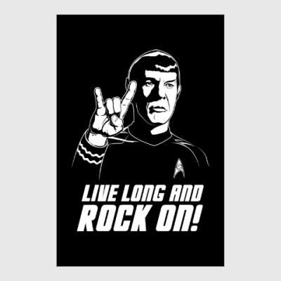 Постер Live Long And Rock On!