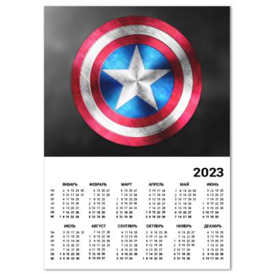 Календарь Captain America