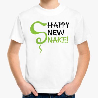 Детская футболка Happy new snake!